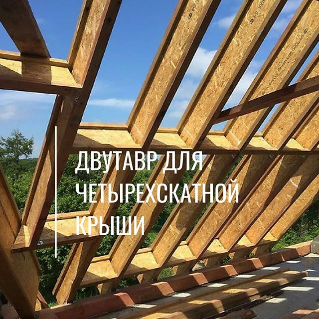 Belbalka.by - Стропильная система